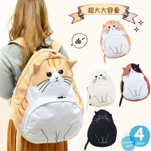 Kawaii Cat Backpacks for Girls